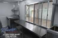 custom food truck builder manufacturer vending mobile concessions trailer prestige trucks